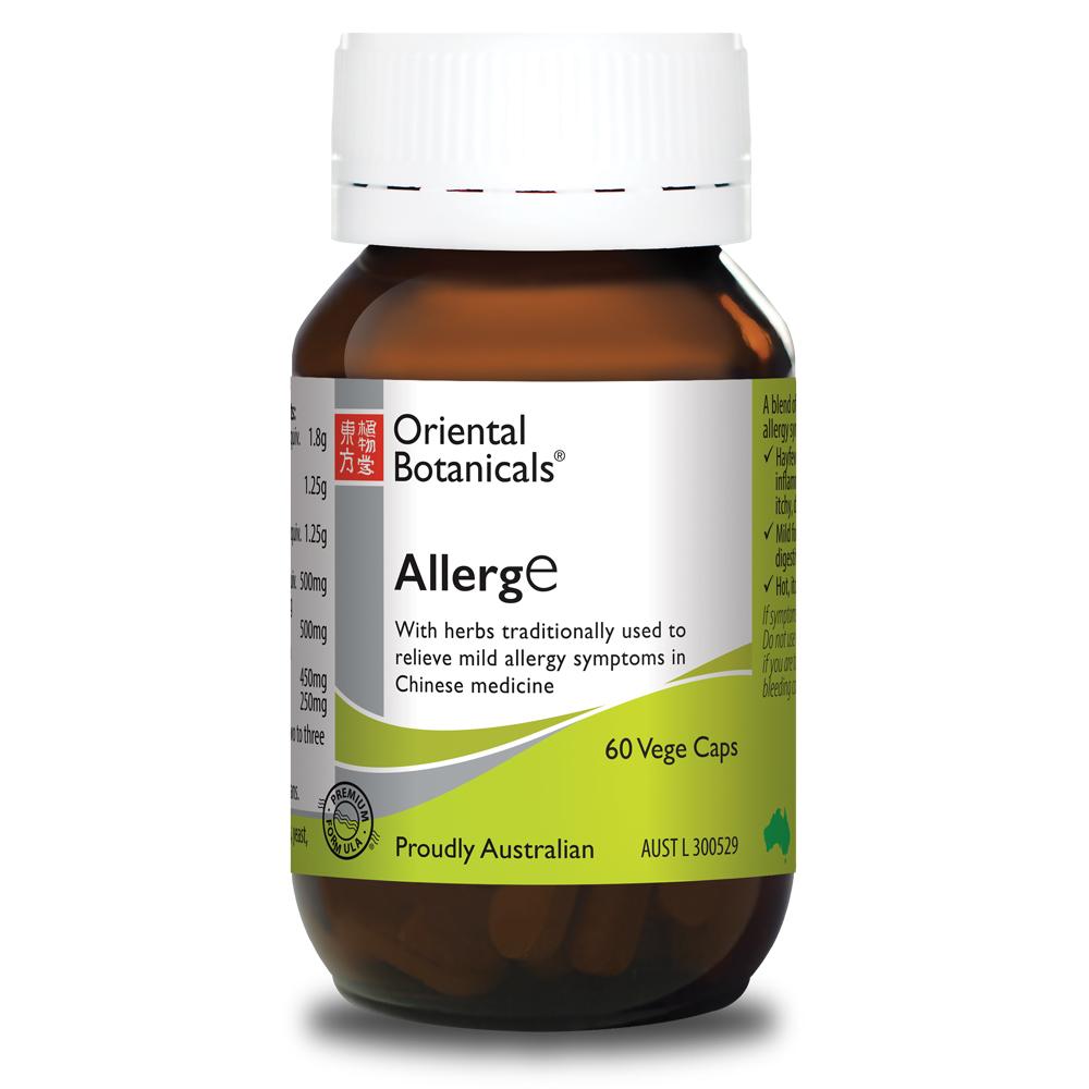 supplements for mild allergy symptoms